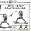 Gundam ของแท้ JP - Goukai Banpresto [โมเดลกันดั้ม] thumbnail 3