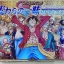Straw Hat Pirates Special Box Set ของแท้ JP แมวทอง - SD Banpresto [โมเดลวันพีช] (Rare) 9 ตัว thumbnail 6
