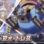 Chopper Robo Super Set ของแท้ JP แมวทอง - Robo Bandai [โมเดลเรือวันพีช] (5 ตัว) thumbnail 9