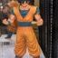 Goku ของแท้ JP แมวทอง - Grandista Banpresto [โมเดลดราก้อนบอล] thumbnail 12