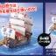 Garp's Warship ของแท้ JP แมวทอง - Bandai Grand Ship Collection [โมเดลเรือวันพีช] thumbnail 5