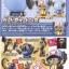 Chopper Robo Super Set ของแท้ JP แมวทอง - Robo Bandai [โมเดลเรือวันพีช] (5 ตัว) thumbnail 15