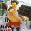 Luffy Gear 4 ของแท้ JP แมวทอง - King of Artist Banpresto [โมเดลวันพีช] thumbnail 14