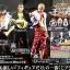 Doflamingo ของแท้ JP แมวทอง - Ichiban Kuji Banpresto [โมเดลวันพีช] (Rare) thumbnail 23