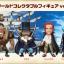 Whitebeard & Shanks Pirate Set ของแท้ JP แมวทอง - WCF Banpresto [โมเดลวันพีช] (8 ตัว) thumbnail 7