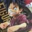 Luffy ของแท้ JP แมวทอง - World Figure Colosseum Banpresto [โมเดลวันพีช] thumbnail 14
