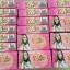 สบู่ไวท์ออร่า White aura miracle carrot soap ราคาส่ง ของแท้ 096-7914965 thumbnail 1