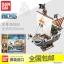Going Merry ของแท้ JP แมวทอง - Bandai Grand Ship Collection [โมเดลเรือวันพีช] thumbnail 8