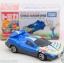 Xerneas Rainbow Speed ของแท้ JP - Takara Tomy [ของเล่นโปเกมอน] thumbnail 6