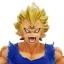 Vegeta Super Saiyan ของแท้ JP แมวทอง - Blood of Saiyans Banpresto [โมเดลดราก้อนบอล] thumbnail 1