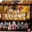 The Seven Warlords of the Seas (Shichibukai) Set ของแท้ JP แมวทอง - SD Banpresto [โมเดลวันพีช] (10 ตัว) thumbnail 1