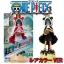 Sugar Special Color ของแท้ JP แมวทอง - Super Styling Bandai [โมเดลวันพีช] thumbnail 1