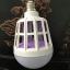 หลอดไฟ LED กำจัดยุง - Mosquito Killer Lamp thumbnail 3
