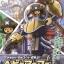 Chopper Robo Super Set ของแท้ JP แมวทอง - Robo Bandai [โมเดลเรือวันพีช] (5 ตัว) thumbnail 16