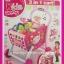 ตระกร้าช๊อปปิ้งใหม่ shopping Cart สีชมพู ส่งฟรี thumbnail 1