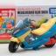 Mega Lucario Blue Dash ของแท้ JP - Takara Tomy [ของเล่นโปเกมอน] thumbnail 5
