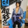 Sasuke ของแท้ JP - Banpresto HSCF [โมเดลนารุโตะ]
