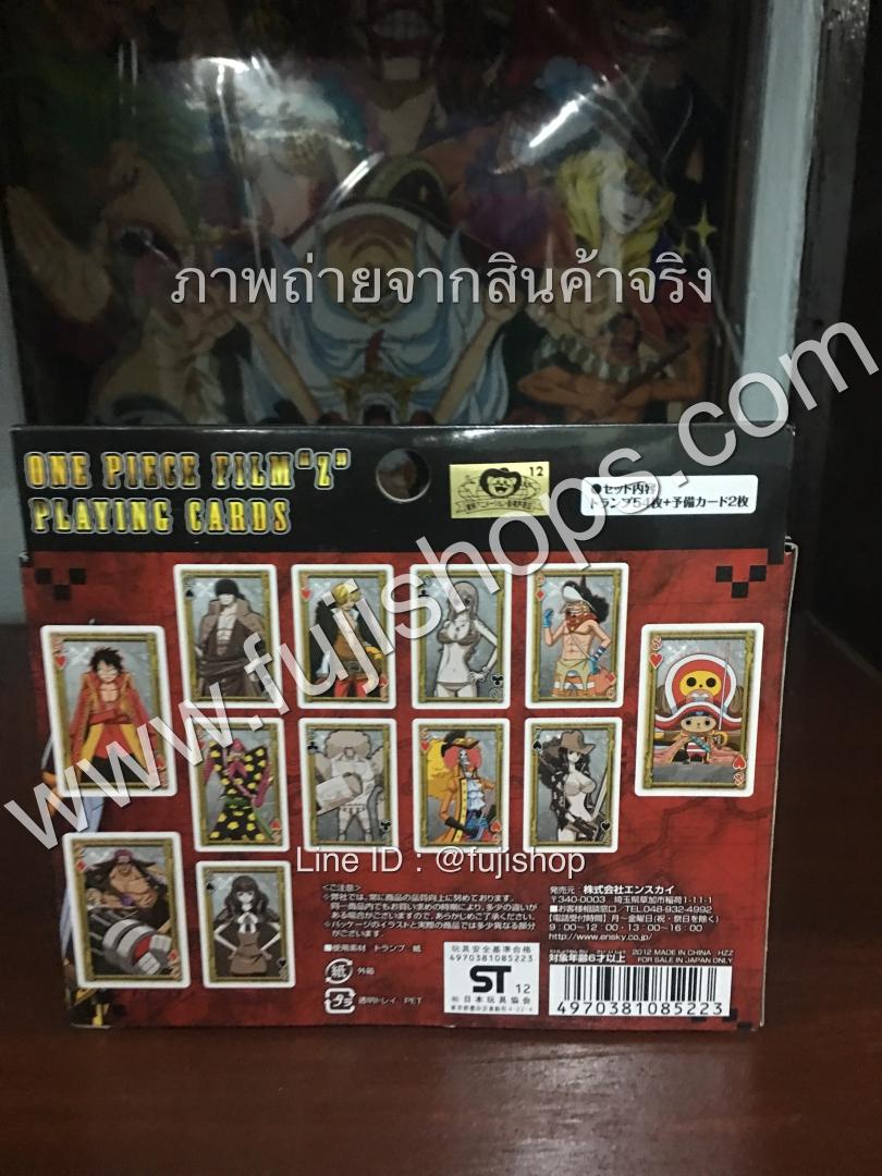 One Piece Film Z Playing Cards