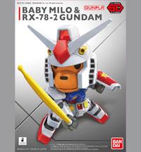 AAPE x Gundam: Baby Milo & SD Gundam EX-Standard RX-78-2 Gundam