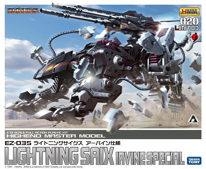 ZOIDS 172 EZ-035 Lightning Saix Irvine Special