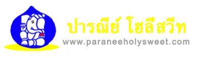 www.paraneeholysweet.com