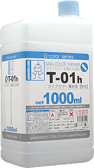 GAIA COLOR TINNER T-01s 1000mm.