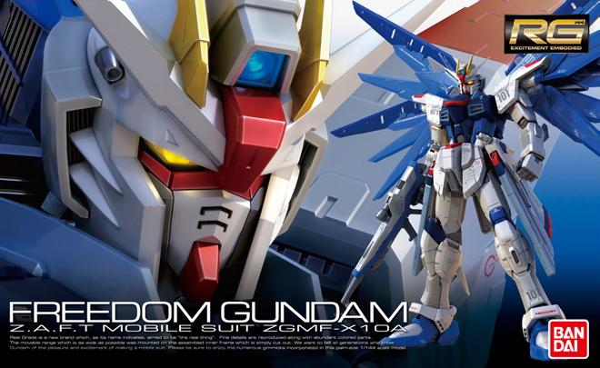 1/144 RG05 ZGMF-X10A Freedom Gundam
