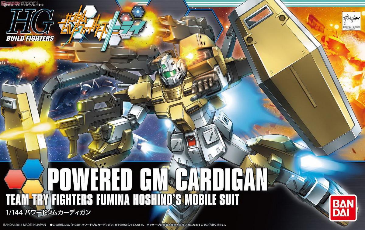Bandai HGBF Powered GM Cardigan