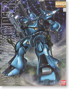 MS-18E Kampfer (MG) (Gundam Model Kits)