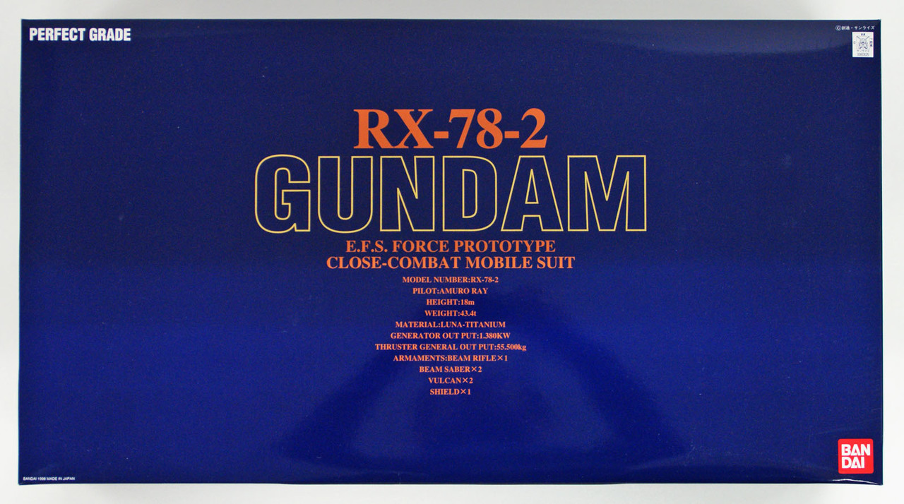 RX-78-2 Gundam (PG) (Gundam Model Kits)