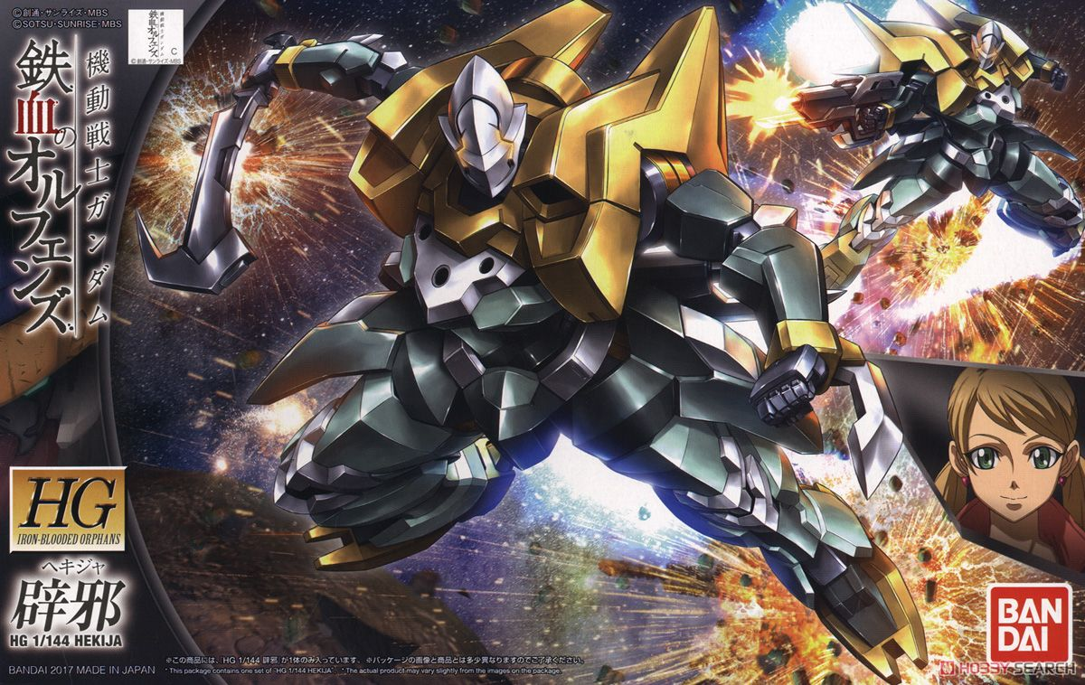 Bandai HG IBO Gundam Vual