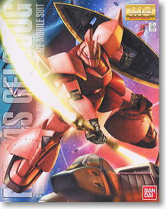 MS-14S Char`s Gelgoog (MG) (Gundam Model Kits)