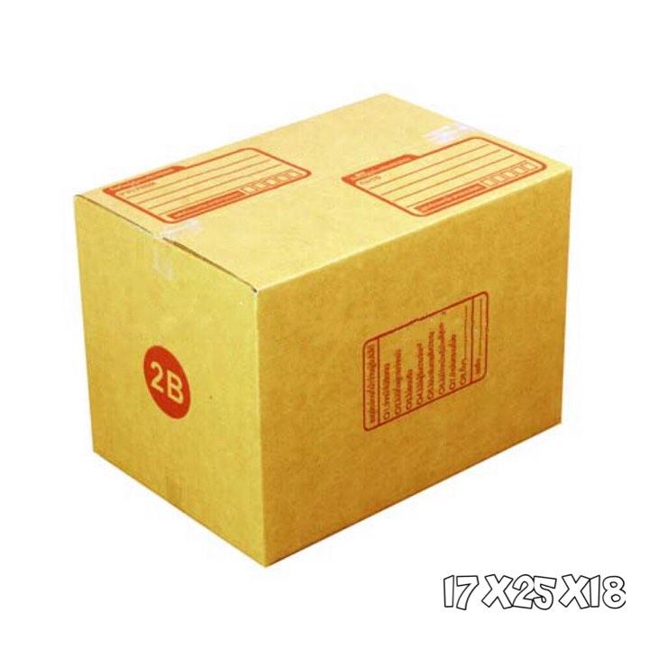 กล่องไปรษณีย์ฝาชน เบอร์2B **ขนาด17x25x18** (รวมค่าจัดส่ง)