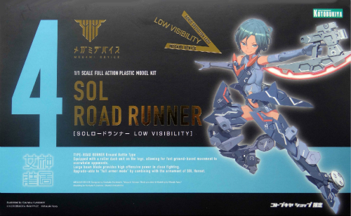Megami Device SOL Road Runner LOW VISIBILITY