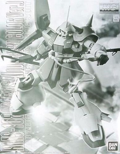 P-BANDAI MG 1/100 RMS - 108 MARASAI (Unicorn Color Ver.) NEO ZEONG ATTACK USE MOBILE SUIT
