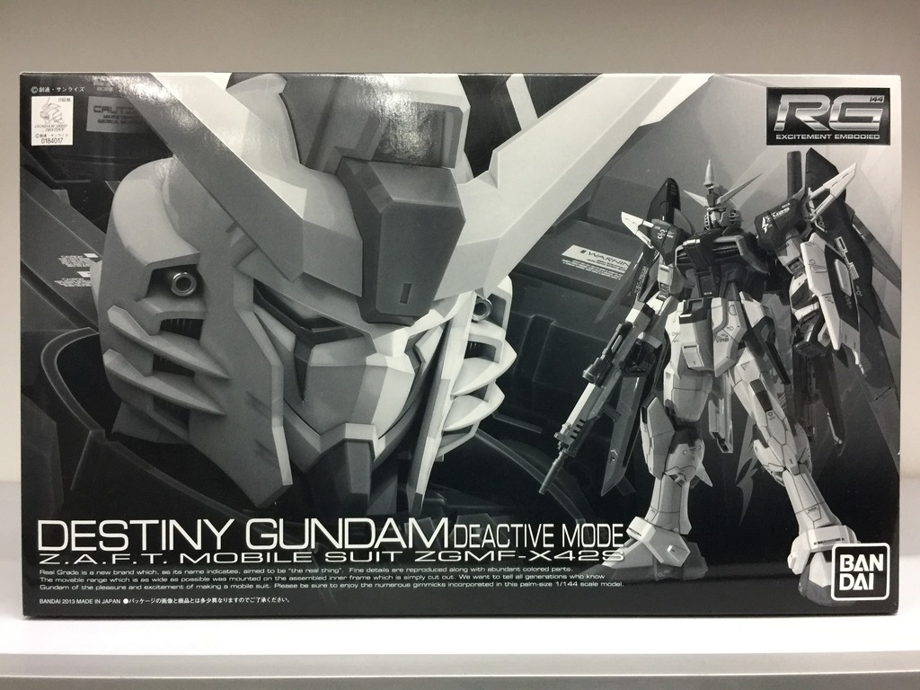 P-Bandai Hobby Online Shop Exclusive: RG 1/144 Destiny Gundam (Deactive Mode)