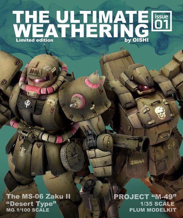 ๊๊๊ULTIMATE WEATHERING issue01