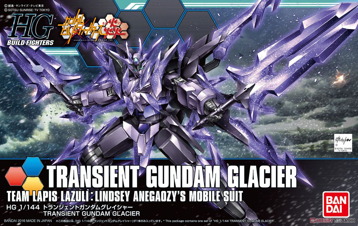 Bandai HGBF Transient Gundam Glacier