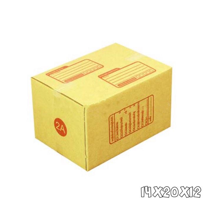 กล่องไปรษณีย์ฝาชน เบอร์2A **ขนาด14x20x12** (รวมค่าจัดส่ง)