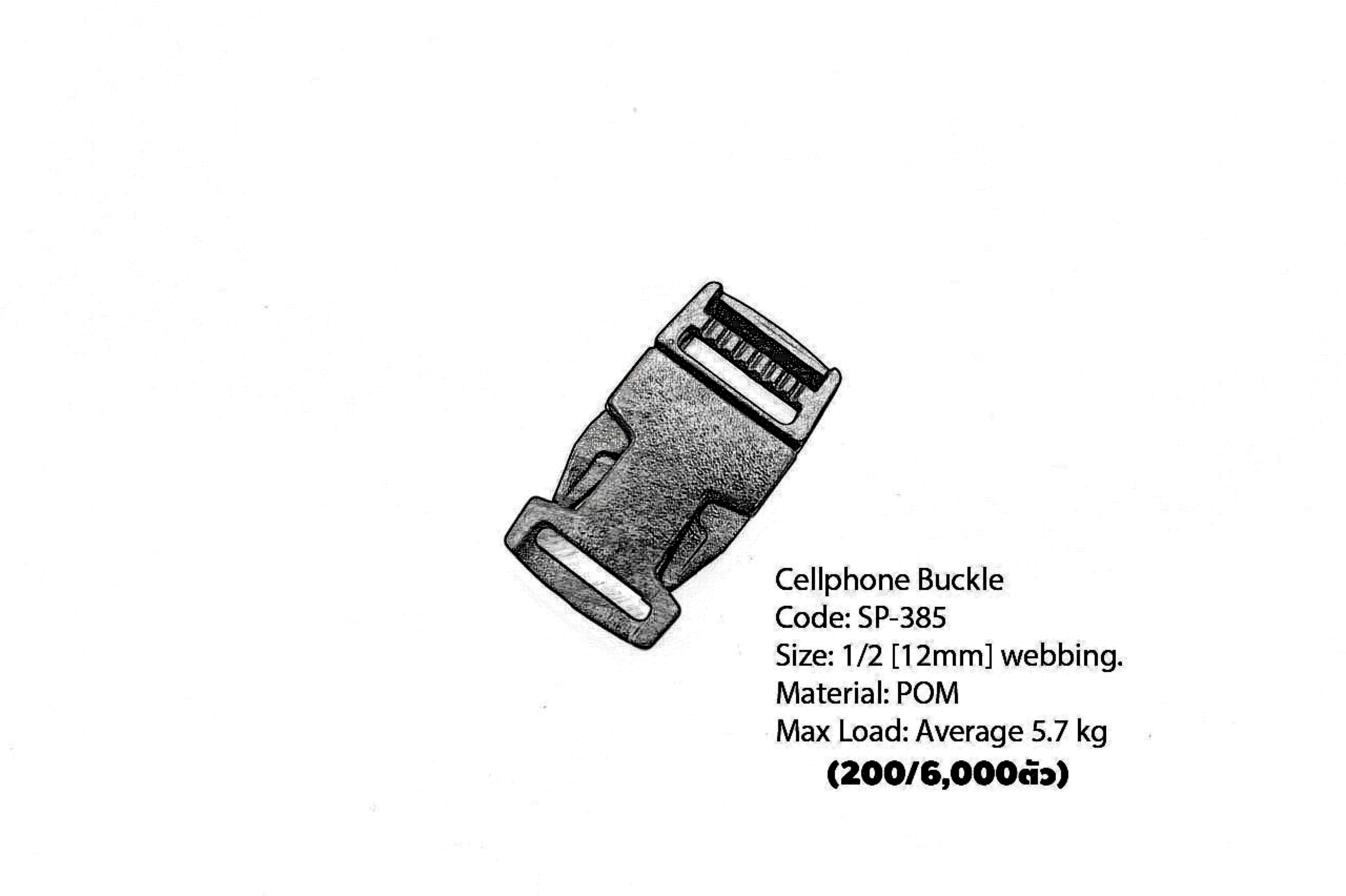 Plastic Buckle 1/2 POM