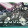 HG GN-005 GUNDAM VIRTUE