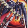 Crossbone Gundam X1 Full Cloth (MG) (Gundam Model Kits)