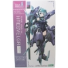 Frame Arms Girl Hresvelgr Clear Parts Append (Plastic model)