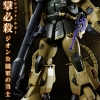 P-Bandai MG 1/100 MS-06R-1 High Mobility Type Zaku II (Breniss Ox)