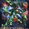 Hamma-Hamma (RE100) (Gundam Model Kits)