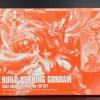 HGBF 1/144 Build Burning Gundam [Full Color Chrome Plated Ver.]