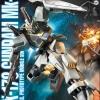 MG 1/100 RX-178 Gundam Mk-II Ver.2.0 A.E.U.G. Ver.