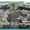 HG MSJ.06II.A TIEREN GROUND TYPE 1/144 SCALE MODEL HG GUNDAM 00-05