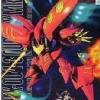 Gundam Bandai MG AMX 004 3 Qubeley Mk II