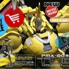 "1/72 PMX-003 ""The-O"" Hei-Cast Version Plastic Frame"